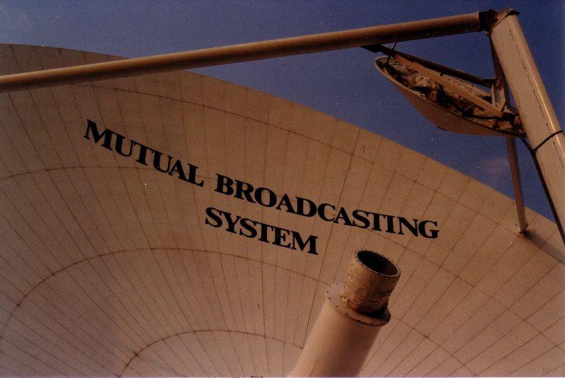 MBS 11 meter satellite antenna